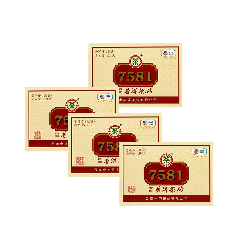【4片装】中茶牌 云南普洱茶 熟茶经典7581四片装1000g砖茶(18 19随机发货)