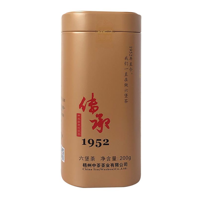 中茶 传承1952六堡茶伴手礼双罐礼盒中粮窖藏陈黑茶叶