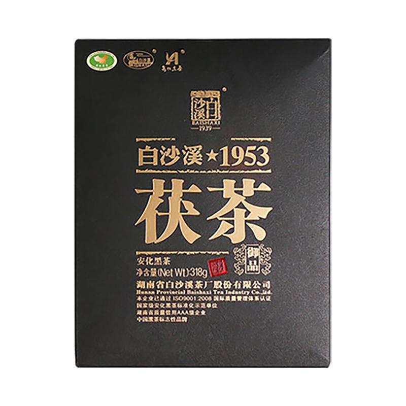 【白沙溪】御品茯茶2017年安化黑茶一级料金花茯砖318g/盒