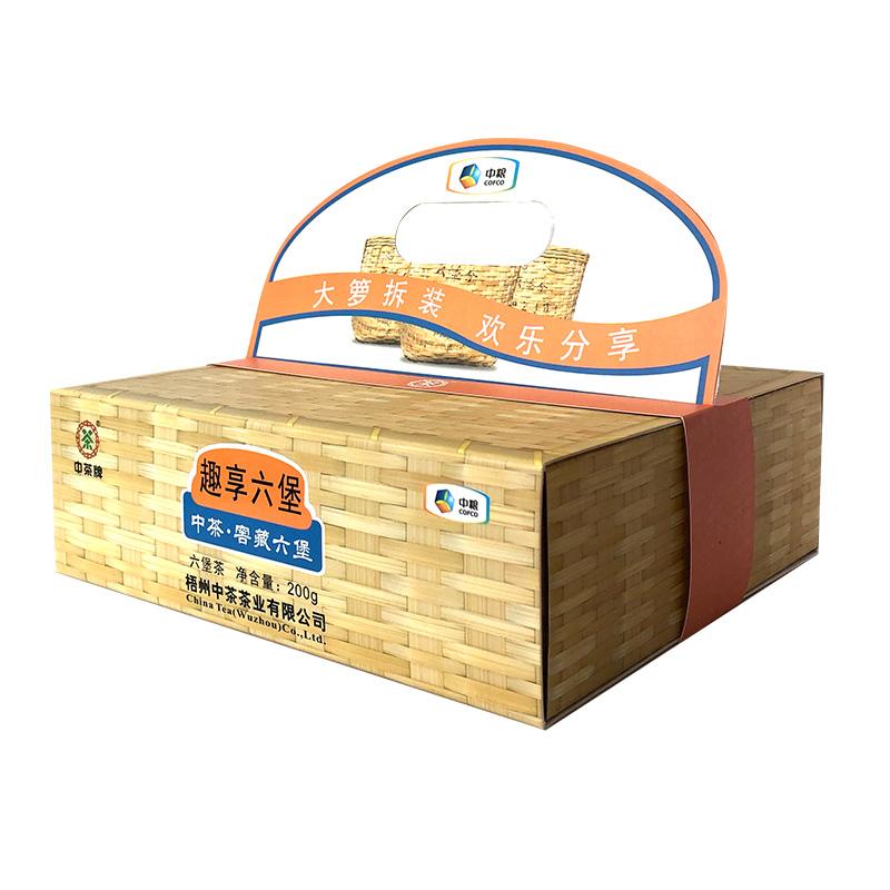 中茶 趣享六堡7163窖藏六堡茶 袋装一级六堡40袋/盒200g