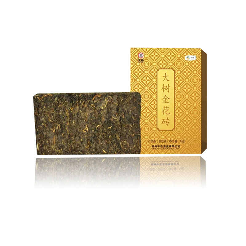 【中茶】大树金花砖2018年9130广西梧州六堡黑茶砖1000g砖