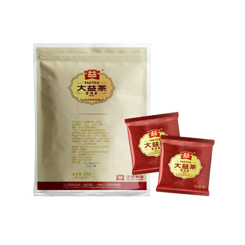 大益普洱茶熟茶2020年九级散茶 8g*50小袋茶包 400克一袋装