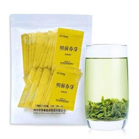 【买一送一】叙府明前春芽2020新茶特级绿茶自享小袋装 75g