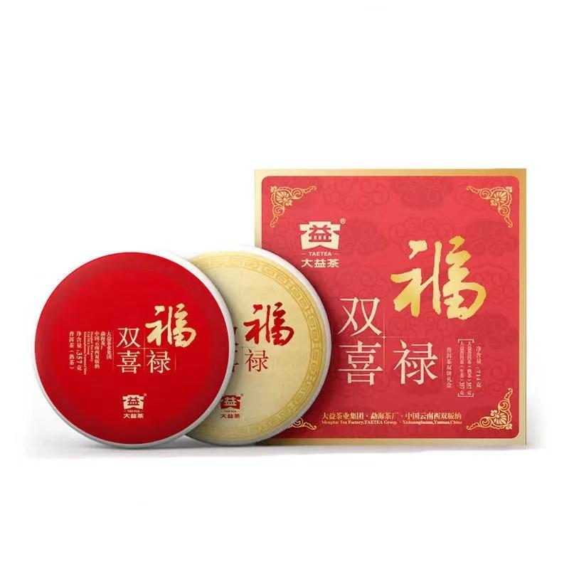 大益普洱茶 福禄双喜礼盒 生熟普洱茶组合357g*2饼