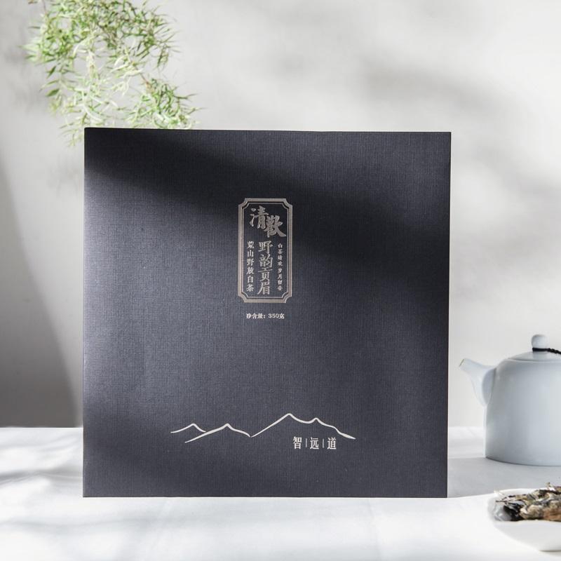 福鼎白茶荒山野放茶 口感清甜宜藏白茶 自饮装350g