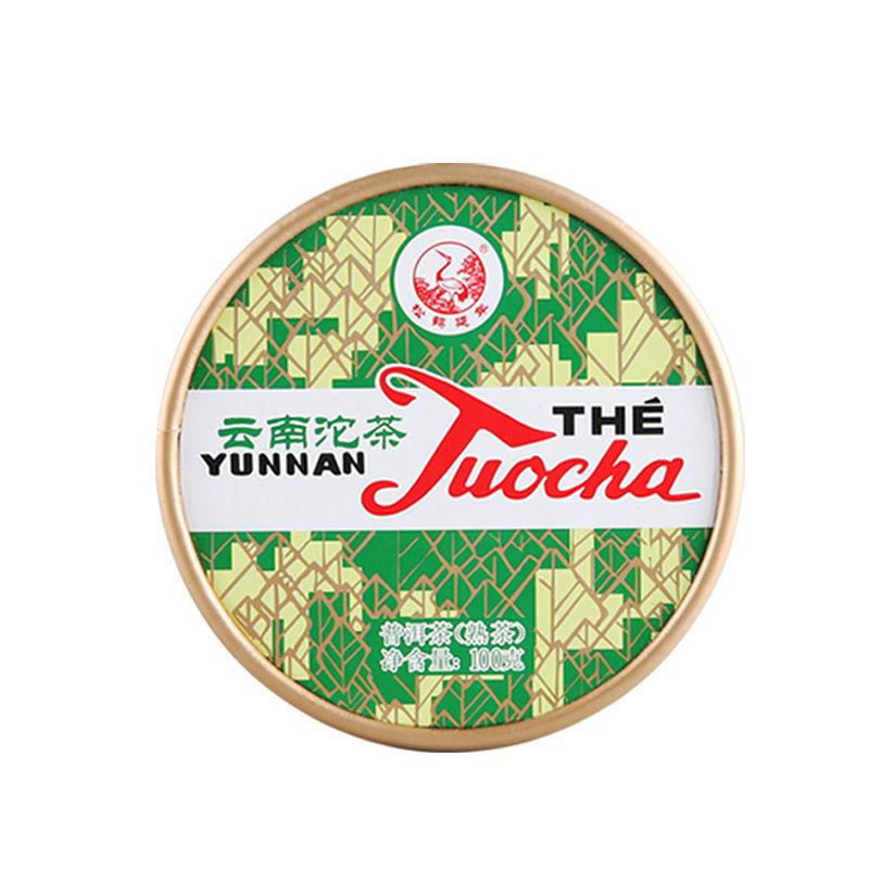 【下关】100克圆盒销法沱熟茶2019年云南普洱茶叶下关沱茶100g/盒