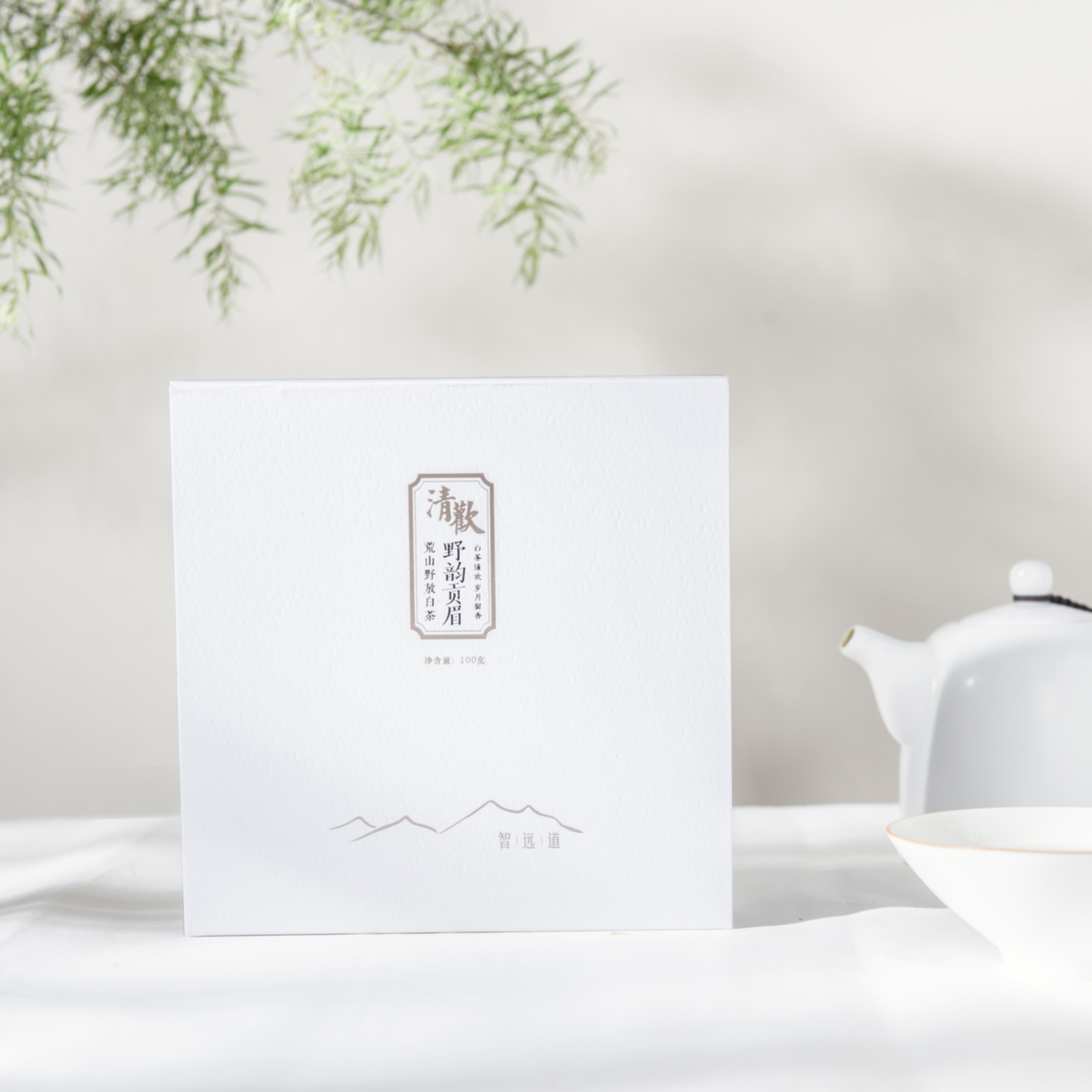 福鼎白茶荒山野放茶 口感清甜宜藏白茶 自饮装100g
