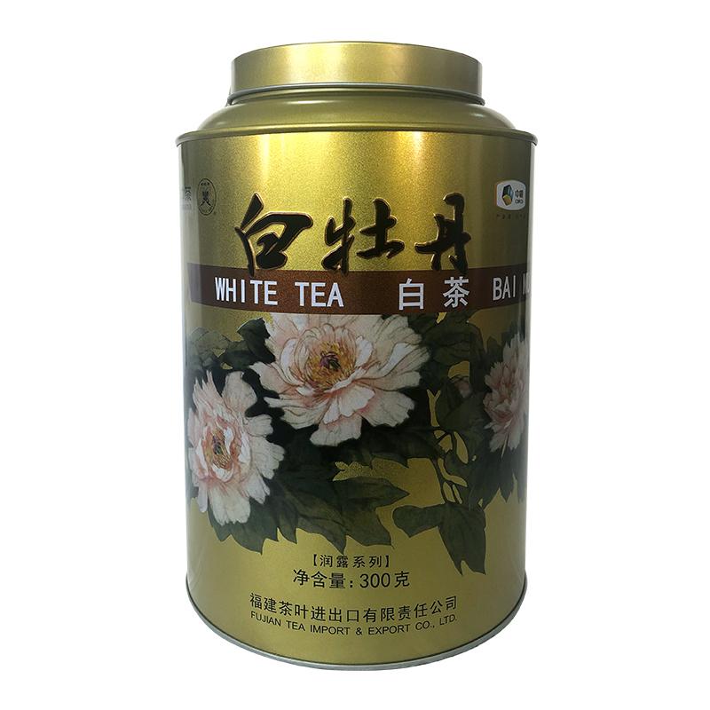 中茶 蝴蝶牌白牡丹白茶 5127 金罐装福建白茶散茶300g/罐