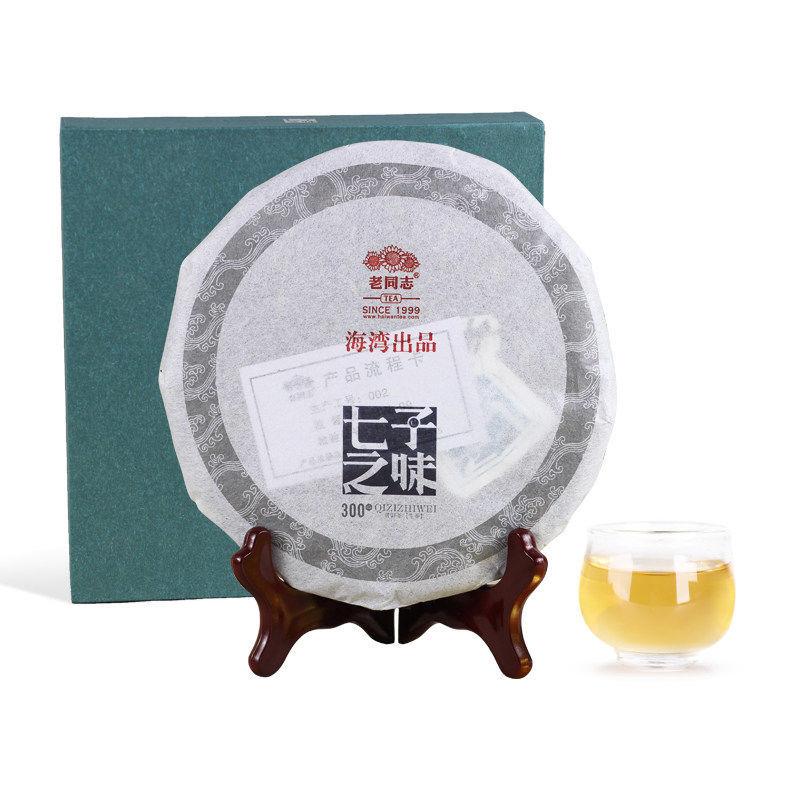 老同志 七子之味生茶2013年云南普洱茶生茶饼茶300g礼盒装
