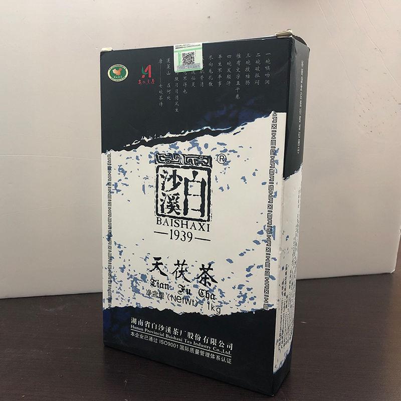 【白沙溪】天茯茶2020年安化黑茶金花茯砖1000g/盒 商品属性