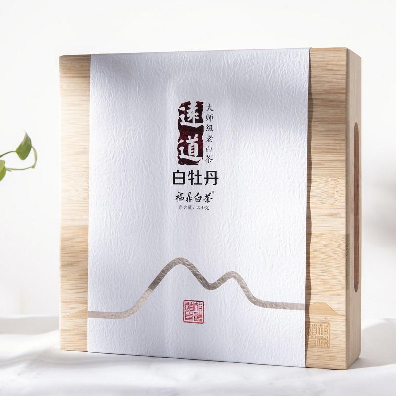 福鼎白茶明前特级白牡丹一芽一叶 2013年老牡丹 礼盒装350g