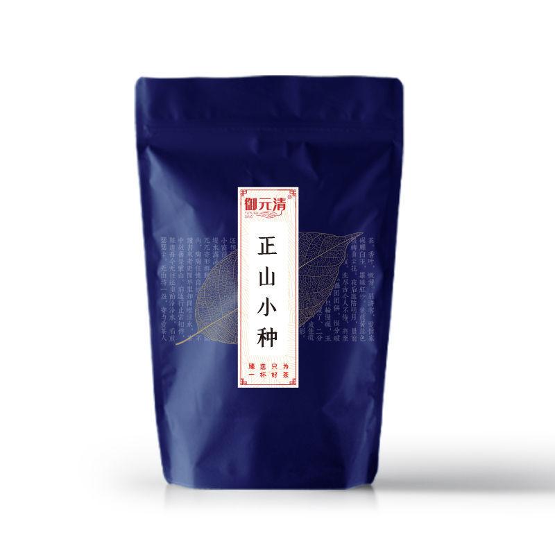 御元清 正山小种袋装散茶50g/袋送御贡金针茶样
