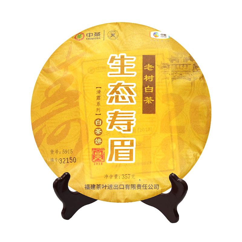 中茶 蝴蝶牌生态寿眉5915白茶饼老树白茶357g /饼 年份随机