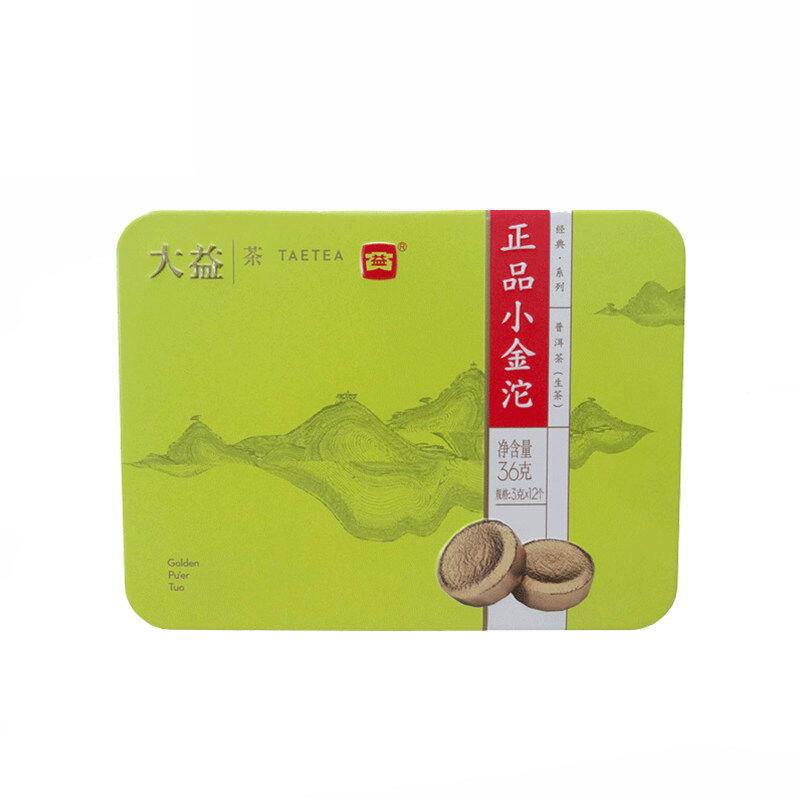 【大益】小金沱生茶普洱茶便携装盒装 36g/盒随机年份