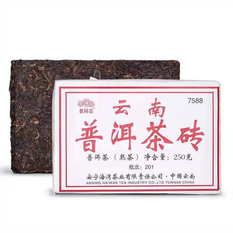 【老同志】7588熟砖2020年经典75配方201批普洱茶熟茶砖250g/片