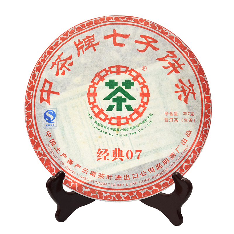 【中茶】经典07青饼2007年普洱茶生茶饼357g/饼