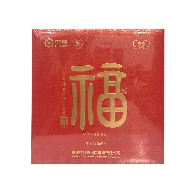 中茶 福饼白茶2021年蝴蝶牌三年陈白牡丹白茶礼盒装369g/饼/盒