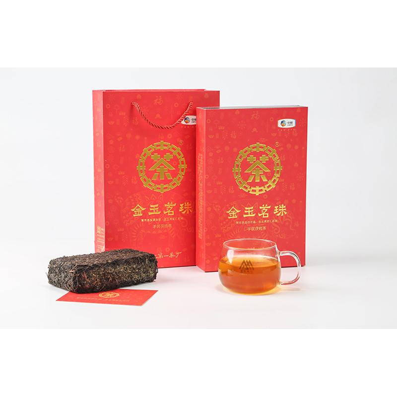 【中茶】金玉茗珠手筑茯砖茶2019年湖南安化黑茶礼盒1kg/盒